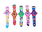 'Kids Bazaar' Projector Watch Set of Fiv...
