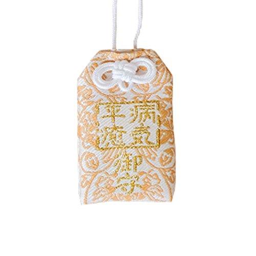 Black Temptation Estilo japonés Bolsa de bendición Bolso Accesorios Coche Colgante decoración #02