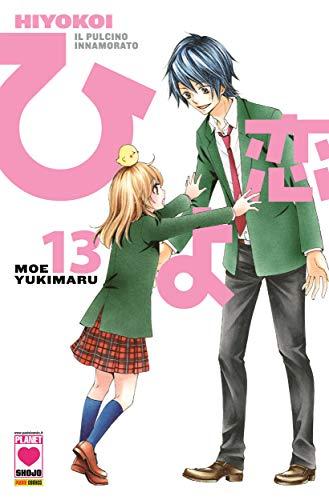 Hiyokoi - Il pulcino innamorato 13