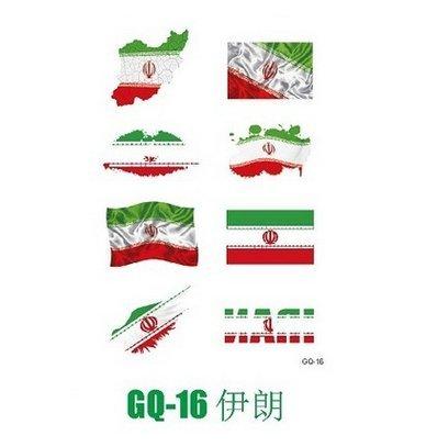 ggen temporäre Tätowierungen Banner Sport Fußball Fußball Fans Schauen Spiel Face selbstklebend Body Iran ()