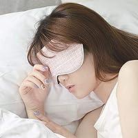 Schlafbrille, super weich, Schattierung, atmungsaktiv, pink preisvergleich bei billige-tabletten.eu