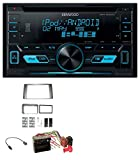 caraudio24 Kenwood DPX-3000U 2DIN USB Aux MP3 CD Autoradio für Ford Fiesta Focus 2004-2008 Silber