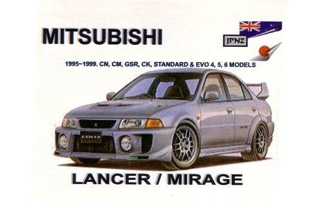 Mitsubishi Lancer/Mirage/Evo 95-99