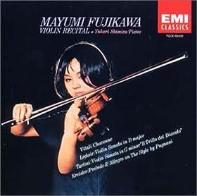 mayumi fujikawa im radio-today - Shop