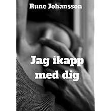 Jag ikapp med dig (Swedish Edition)