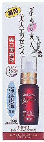 Komenuka Bijin Essence Whitening Serum with Rice Bran - 40ml (japan import)