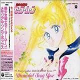 Sailor Moon Memorial Song Box