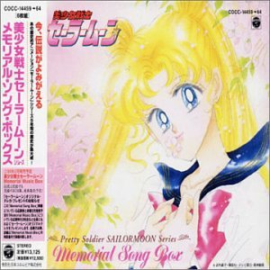 Sailor Moon Memorial Song Box Memorial Music Box