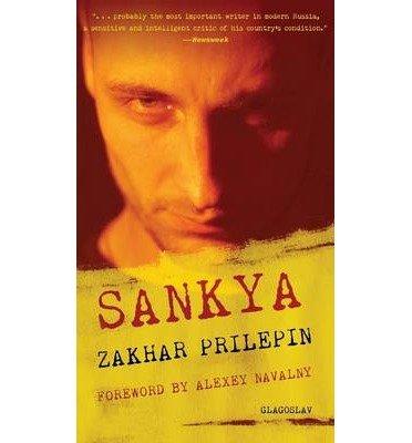 [ { Sankya } ] BY ( Author ) Apr-2014 [ Hardcover ]
