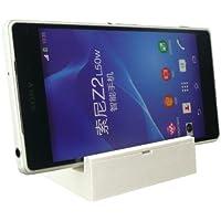 Emartbuy® Sony Xperia Z3 / Xperia Z3 Compact Estación Muelle Magnético Cargador Soporte para Escritorio Blanco