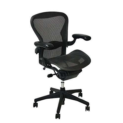 herman-miller-aeron-chaise-taille-b