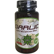 Cvetita Herbal, Garlic Ajo 100% polvo de ajo por 60 cápsulas x 500 mg