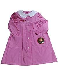 Abbigliamento Grembiule Asilo Siggy Calcio Bimbo Blu Scuola Infanzia 2 Anni Altezza 92cm Spalla 29cm Bottoni Abbigliamento specifico
