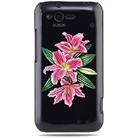 """GRÜV Premium Case - Design """"Rosa Lilienblüten"""" - Qualitativ Hochwertiger Druck Schwarze Hülle - für HTC G20 Rhyme Bliss 6330"""