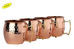 AIA Set of 4 Hammered Copper Moscow Mule Beer Mug Cup, Barware, Best For Parties, 475 ML | 16 OUNCE