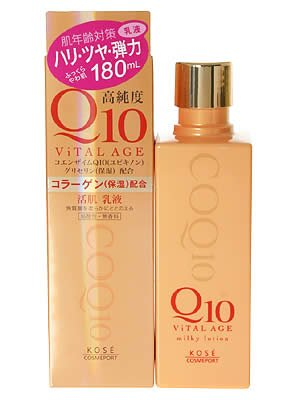 Kose Vital Age Q10 Facial Milky Lotion (japan import)