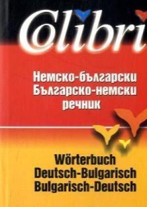 Wörterbuch. Deutsch-Bulgarisch /Bulgarisch-Deutsch