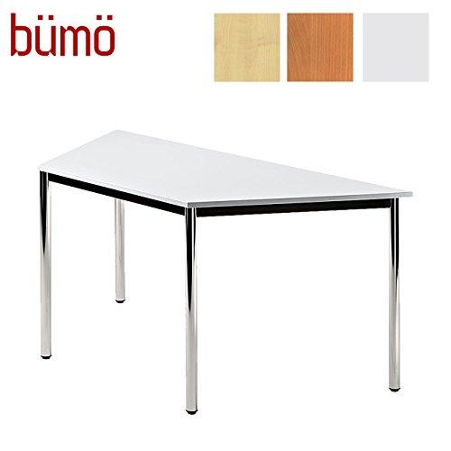 Bümö Tisch für Konferenzraum, Pausenraum, Warteraum od. Besprechungsraum | Konferenztisch System | Meetingtisch in 3 Dekoren & 8 Varianten...