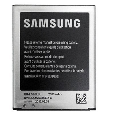Samsung EB-L1G6LLUC Akku für Galaxy S3 I9300 [frustfreie Verpackung]