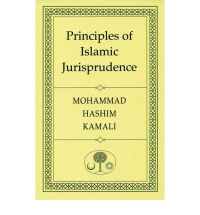 ({PRINCIPLES OF ISLAMIC JURISPRUDENCE}) [{ By (author) Mohammad Hashim Kamali }] on [September, 2005]