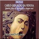 De Venosa - Quatro Libro di Madrigali a cinque voci - Francesco Cera (UK Import)