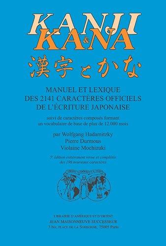 Kanji et Kana : Manuel et lexique des 2141 caractères officiels de l'écriture japonaise