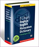 English-English Malayalam Dictionary