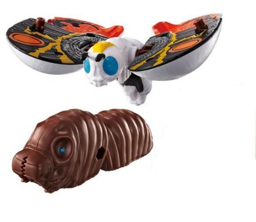 Godzilla Egg Series: MOTHRA by Bandai (Godzilla Mothra Spielzeug)