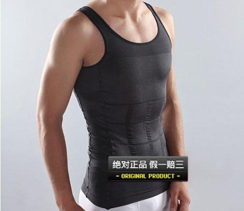Body Shaper For Men Slimming Shirt Vest Weight Loss Fat Blocker Burner not Pills , White XL 55-63