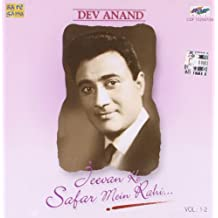 Dev Anand Jeevan Ke Safar Mein