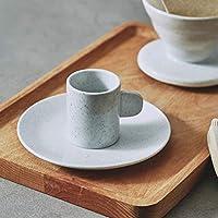 njhswlti Taza de café de Estilo japonés y platillo colado a Mano Taza de Filtro de