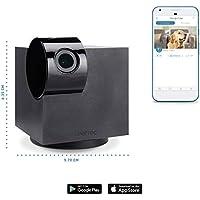 PetTec Pet Cam Snoop Cube, App-gesteuerte Haustierkamera mit Geräuscherkennung, Full HD 1080p, 360° Sicht, Mikrofon & Lautsprecher, App (IOS/Android)