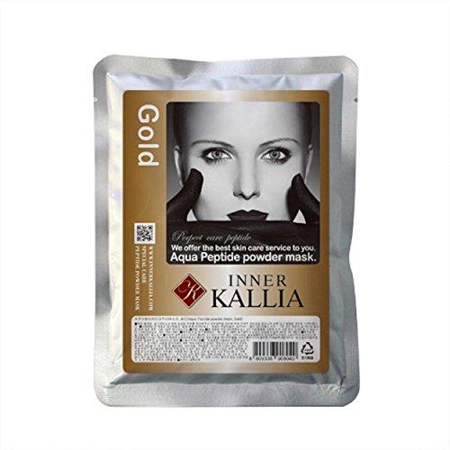 2000mL (1kg) Gel soin de peau, à base de poudre d'Aqua Peptide. Pack de masques pour visages remodélisants. (Version or)