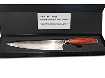 Professional Quality 8 inch Chef's Knife, Genuine Japanese Super Steel, 67 Layered Damascus - SUPER Sharp with Comfortable Handle