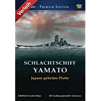 Schlachtschiff Yamato - Doppel DVD