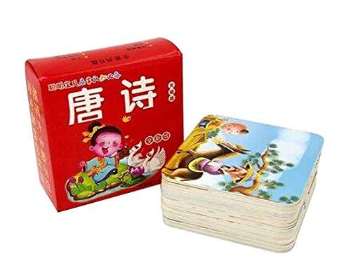 45 Stück Bild Wörter Flash Karten Tang Poetry Flash Cards (Baby-flash-karten Worte)