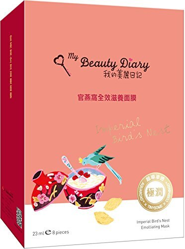 my-beauty-diary-imperial-birds-nest-emolliating-mask-2016-new-version-8-piece-by-my-beauty-diary