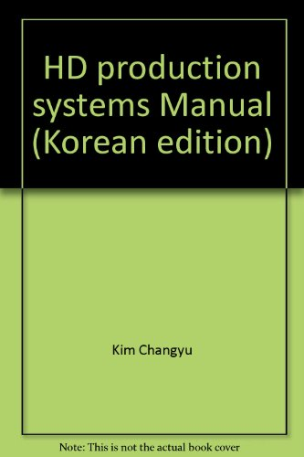 hd-production-systems-manual-korean-edition