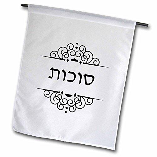 Hebräische Wort Bilder (3drose FL _ 165155_ 5,1cm Sukkot Text in Hebräisch schwarz, weiß Ivrit Wort für sukkoth Urlaub