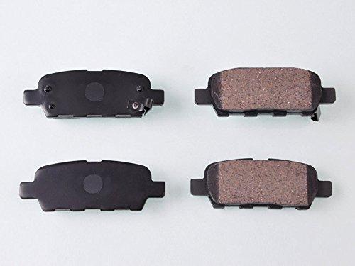 wotefusi-car-new-4-pieces-rear-semi-metallic-brake-pads-set-for-infiniti-fx-2003-nissan-x-trail-mura
