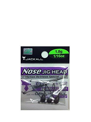 Jackall Jig Head Weedless Nose 1.8 grams Hook Size 2 (7256)
