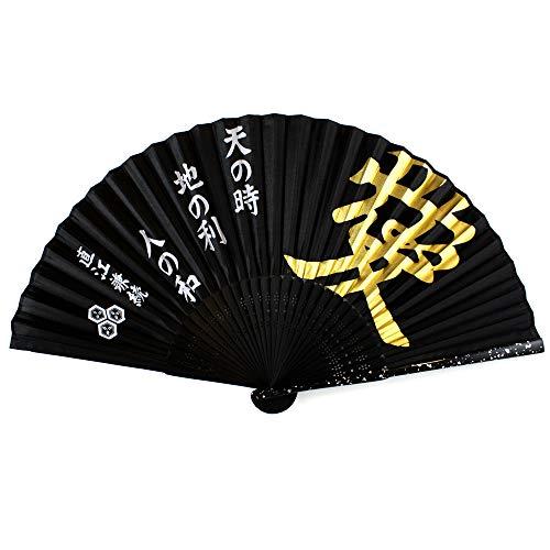 Shin-ei Japanischer Fächer Ai (Liebe)