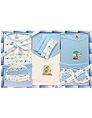 Baby Station Gift Set-13 Pcs (Blue)