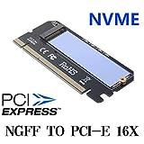 LeHang M.2 NVMe SSD NGFF vers PCIE 3.0 X16 Adaptateur M Carte d'interface clé Suppor...