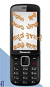 Panasonic GD28 (Black)