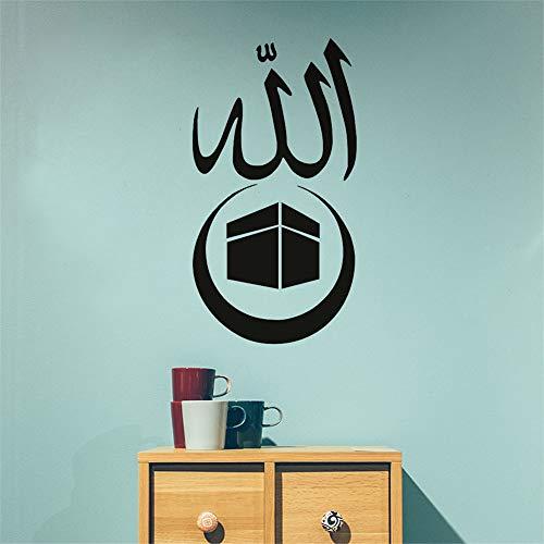 wlwhaoo Name Allah Wandaufkleber Allah Islamische Kalligraphie Wandtattoo Selbstklebende Tapete Für Moderne Haus Dekoration gelb 108 cm X 58 cm
