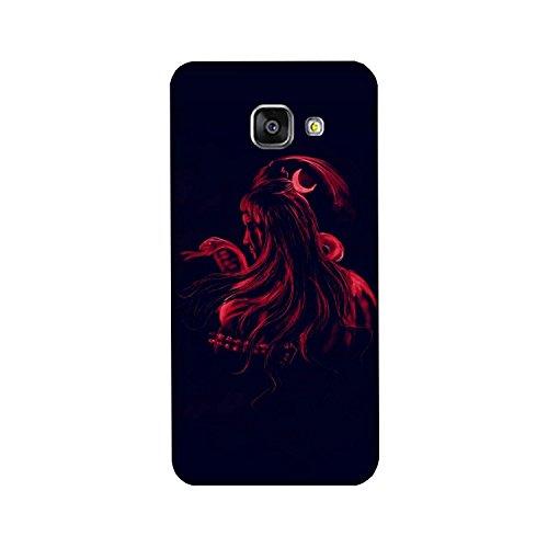 Aarfa Slimfit Durable Printed Hard Case for Samsung Galaxy On Nxt/Samsung J7 Prime (Lord Shiva)