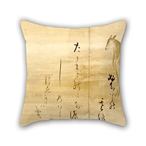 Loveloveu 18 X 18 Inches / 45 By 45 Cm Oil Painting Honami Koetsu - CALLIGRAPHY OF POEMS From The Shinkokin-wakashu On Paper Decorated With Deer Pillowcover,both Sides Is Fit For Birthday,teens,sho