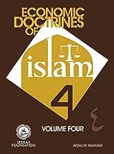 Economic Doctrines of Islam - Volume 4