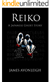 Reiko - A Japanese Ghost Story
